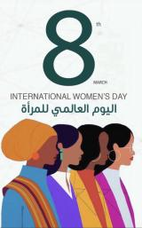 united nations :Joint statement on International Women's Day